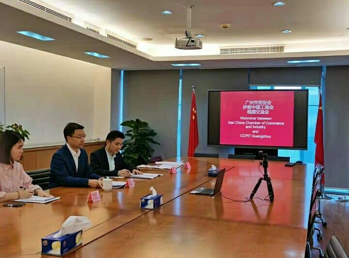گزارش برگزاری نشست آنلاین با شورای توسعه تجارت بین المللی گوانگجو مورخ 8 اردیبهشت 1400