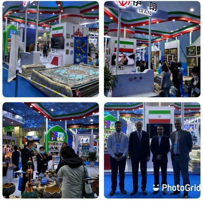 برگزاری نمایشگاه بین المللی تجارت و سرمایه گذاری سازمان همکاری شانگهای چینگدائو مورخ 6 الی 8 اردیبهشت 1400