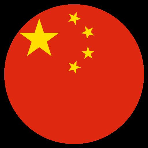 آشنایی با فرهنگ و جغرافیای چین
